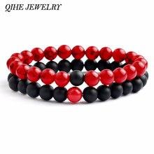 Qihe ювелирные изделия 2 шт/компл пара дистанционный браслет