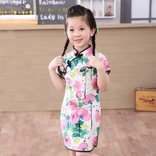 2019 S Summer Chinese Qipao Dress Floral Pattern Girls Dresses Cheongsam Wedding Party Costume Children Clothing 2-12Y
