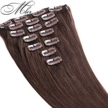 Hot Selling 7Pcs/set 6A Remy Virgin Brazilian Hair Clip In Extension Straight Human Hair Clip in #4 70g Remy Virgin Hair Clip