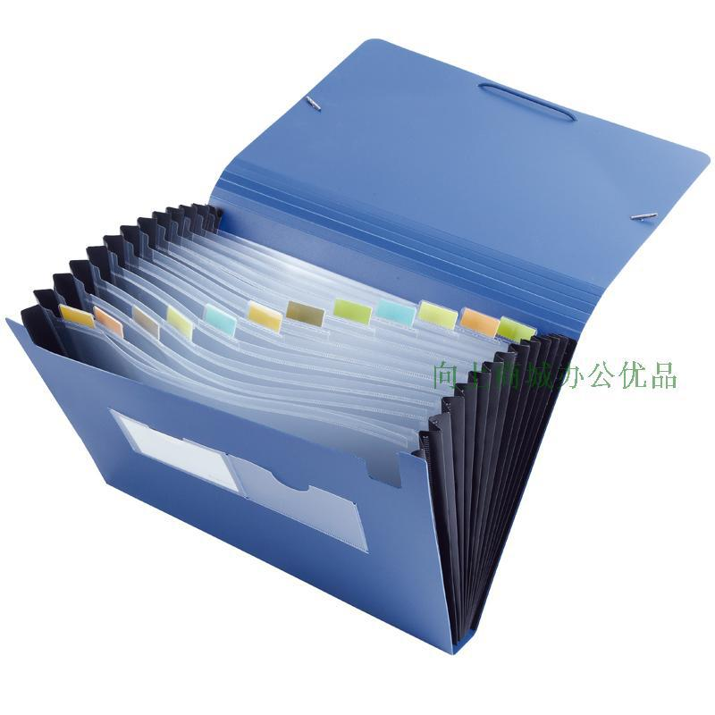 Office Supplies Organ Bag Chancellery Easy Classification Expanding File Elastic Belt Organ Package Multicolor  Expanding Wallet