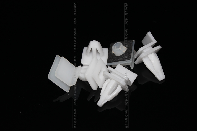9PCS For Honda Accord Civic Fit F6 plastic fasteners Under the door skirt low-side edge of the beam board clip sub-buckle