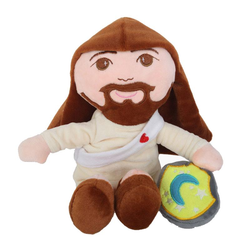 Plush Jesus Christ Toy Jehovah Christian Doll Lord God