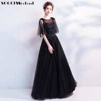 SOCCI Weekend Elegant Evening Dress 2019 Slimming Black With Jacket Dinner Long FormalbWedding Party Dresses Beading Prom Gowns