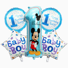 Baby 1st Happy Birthday Palloncini Rainbow Boy Girl Lettera Helium Ballon Birthday Party Decoration Bambini Baby Shower Regali Forniture