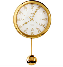 SCY 16504 Feng Shui Auspicious Zodiac Twelve Clock Bell Home Furnishing Living Room Table Mute