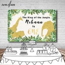 Sensfun זהב גליטר פיל בעלי החיים תינוק מקלחת צילום רקע מותאם אישית Wild הדברים מסיבת יום הולדת רקעים אבזר