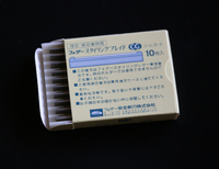 10 шт./лот, разрезанию специальный Levi бритвы / магазин Levi для волос бритвой со Semi pasta