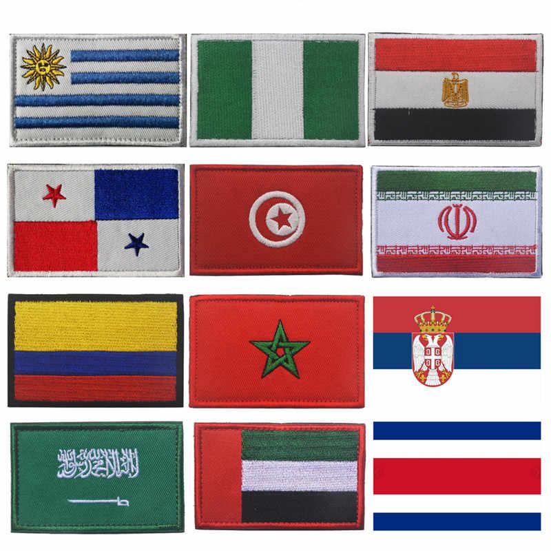 3D sırbistan Srbija kosta rika kolombiya fas Uruguay tunus nijerya mısır suudi arabistan bae İran Panama bayrağı nakış yamaları