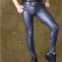Sexy Men Faux Leather Pu Matte Shiny Fashion Pants Role Men X Soft Skinny Gay Pants