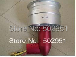 90 мм вентилятор с электроприводом с двигателем(1300kv) металлический вентилятор Горячая с высоким dicount