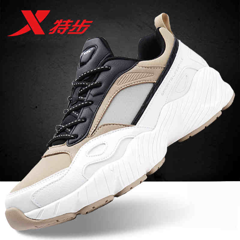 Xtep Winter Autumn Old Dad Shoes For Men Running Sports Shoes Runner Athletic Wide Sneakers 882419329556