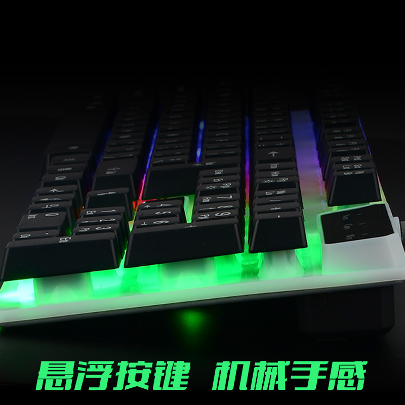 7 kleuren achtergrondverlichting gaming toetsenbord Gamer Teclado - Computerrandapparatuur - Foto 2