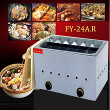 1PC FY-24A.R Gas Style multi-functional commercial 24  frames kanto cooking machine Snack equipment cooking pot