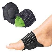 1Pair Strutz Cushioned Arch Foot Support Decrease Plantar Fasciitis Pain New Hot Foot Care Tools Foam