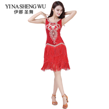 Latin Dance Costume Tassel Square Modern Dance Dress Sequined Dance Dress Dance Practice Competition Performance Clothing цена и фото