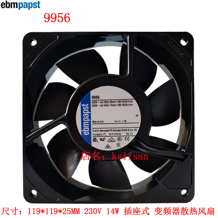 ebm-papst 9956 Server Square Fan AC 230V 14W 119X119X25mm 2-Pin emacro orix ms14 dc ac 200v 0 1a 140x140x28mm server square fan