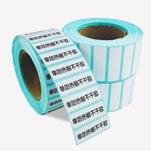 15 рулонов/лот 30mmx10mmx1500 точные термоэтикетки стикер водостойкая этикетка со штрих-кодом