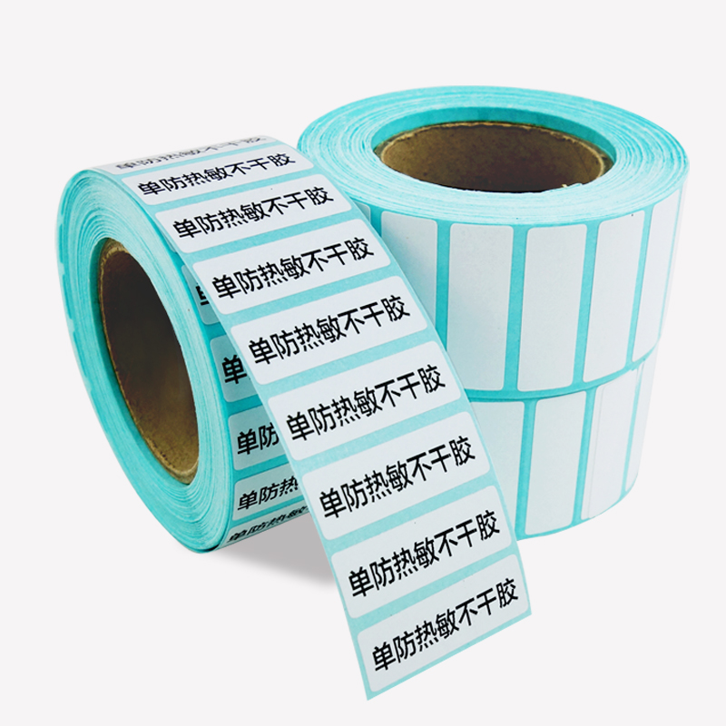 15 Rolls/lot  30mmx10mmx1500 Direct Thermal Labels Sticker Waterproof  Barcode Label