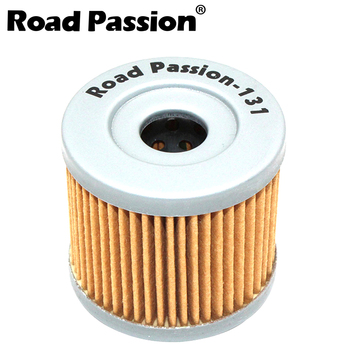 Road Passion 131 Motorcycle Oil Filter Grid For SUZUKI GZ125 LT125 LT185 LTZ90 SP100 SP125 UC125 UC150 UH125 UH200 UX125 UX150 image