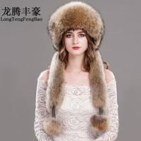 Real Fox Fur Hat Female Pompom Beanie Hat Natural Fur Knitted Cap Rex rabbit fur top Beanies for Women Cap 2017 Winter Hats lady