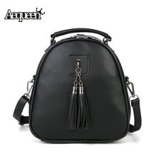 Aequeen новый кожаный рюкзак женские из искусственной кожи с бахромой школьные сумки для подростков девочек рюкзак плеча мини-рюкзак Mochila