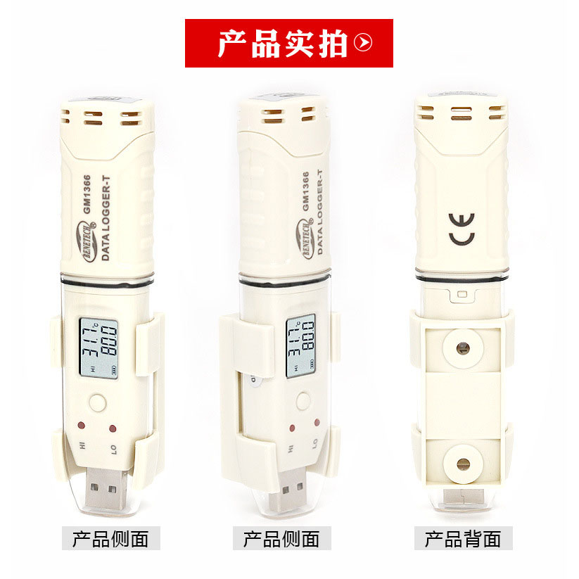 Digital temperature and humidity recorder temperature and humidity meter temperature and humidity detector recorder with alarm in Temperature Gauges from Home Garden