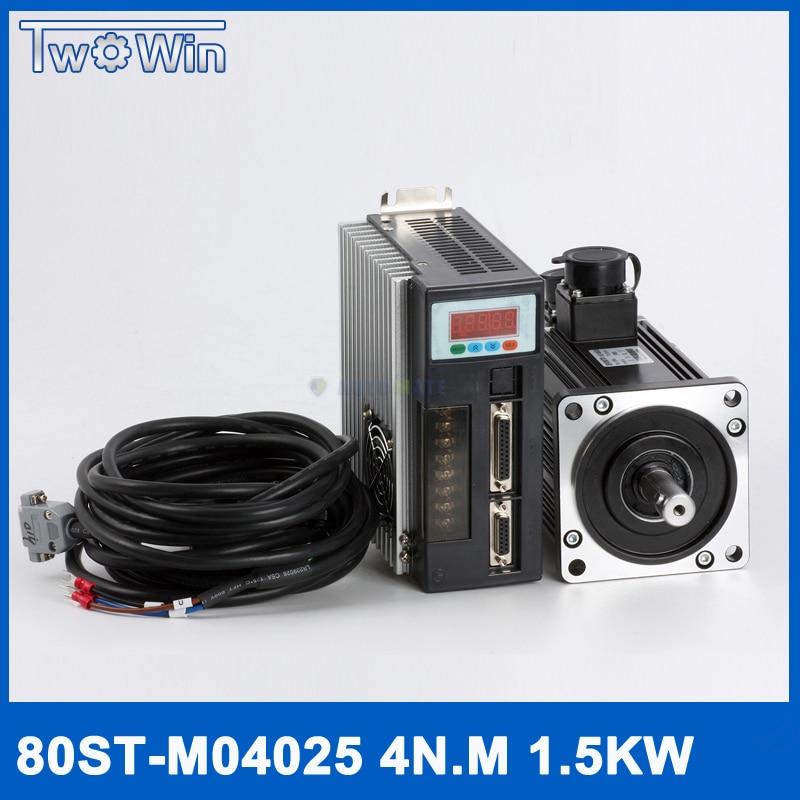 1 conjunto/servo sistema kit 80st-m04025 ac servo motor + 4n.m 1kw motorista de motor cnc servo motor ac servo motor motorista