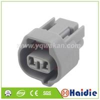 무료 배송 5 sets 2pin 자동 전기 주택 플러그 배선 플라스틱 케이블 하네스 커넥터 90980 11149-에서커넥터부터 등 & 조명 의