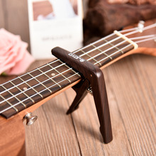 JOYO JCP-01 Guitar Ukulele Capo Picks Guitar Part & Accessories Musical Instruments Part Guitar Capo Ukulele Picks
