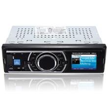 Vehículo Audio Estéreo En el tablero 1 Din Car Radio FM Receptor de Entrada Aux USB SD MMC MP3 WMA Coche Reproductor de Radio