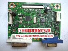Free shipping P221W P221WQ driver board 4H.0GT01.A00 Motherboard