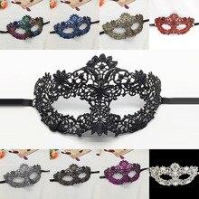 Женская Сексуальная кружевная маска для Хэллоуина, карнавальный мяч, маскарадная черно-белая горячая штамповка, Вечерние Маски, выдалбливают#30