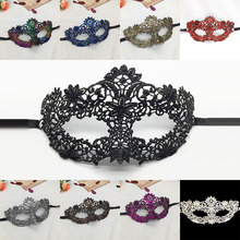 Womens Sexy Lace Mask for Halloween Carnival Ball Masquerade Black White Hot Stamping Party Supplies Masks Hollow Out #30