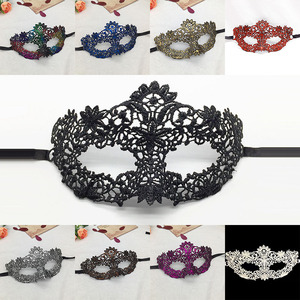 Image 1 - Womens Sexy Lace Mask for Halloween Carnival Ball Masquerade Black White Hot Stamping Party Supplies Masks Hollow Out #30