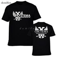 Nova Systema Spetsnaz Russo Exército Arte Marcial T-shirt dos homens de  Verão de Manga Curta O-neck T Camisa Masculina Camisas C.. 651be1fd0e603