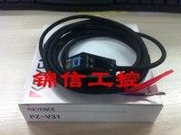 FREE SHIPPING pz-v31 Photoelectric switch sensor