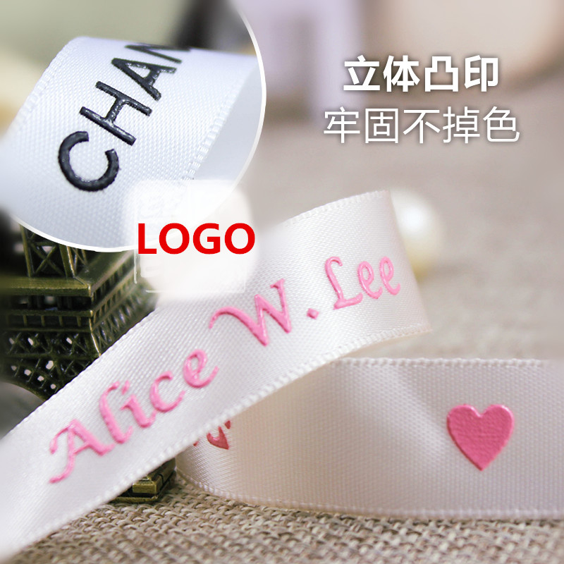 Company Custom Raised Logo Printing Satin Ribbons Wedding & Birthday Personalized Decoration Flower Bunch Printing Names /Logos