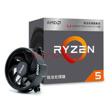 AMD Ryzen R5 2400G CPU Processor with Radeon RX Vega 11 Graphics 4Core 8Threads Socket AM4 3.6GHz TDP 65W YD2400C5FBBOX(China)