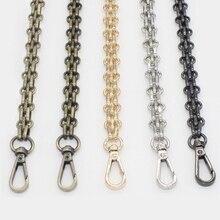 120 см (DIY 50 см-140 см) золото, серебро, черный пистолет, бронза 12 мм сумка из металла замена кошелек цепи плечевой ремень для сумки ручка