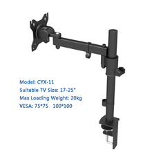 360 Degree Single Arm Adjustable Monitor Desktop Stand LCD LED Arm Monitor Desk Mount Stand Bracket for 14″-25″ Screens