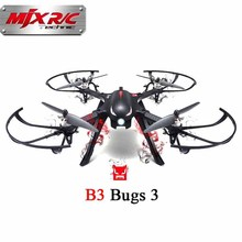 MJX B3 Bugs 3 RC Quadcopter Brushless Motor 2.4G 6-Axis RC Drone With Camera Mounts for Gopro/Xiaomi/Xiaoyi Camera Children Toys
