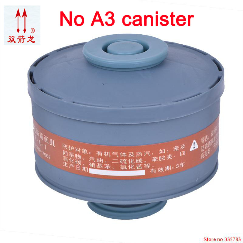 Gas Mask Canister Self-priming Type Filter Cartridge Used For Full Face Gas Mask And Powered Air Breathing Apparatus