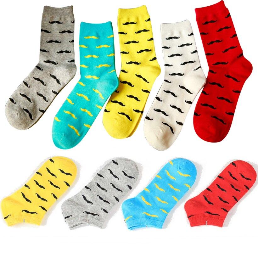 men winter Harajuku tide brand Pure Cotton Mustache socks hat caps pattern british tube socks single funny Jacquard beard sock