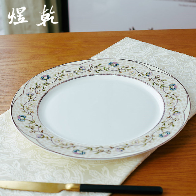 Kitchen China Dishes Hotel With Houston Yuqian Ceramics 1 Pc Original European Style Flat Plate 45 Bone Dish Traditional Elegant Chinese Porcelain Sy37