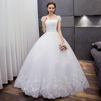 Bridal Beaded Sequin A Line Lace Wedding Dress 2018 Weeding Tulle Cap Sleeve Long Wedding Gown