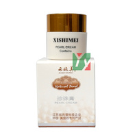 XISHIMEI Pearl Pientzehuang Cream Facial Cream Whitening Anti Acne Moisturizing