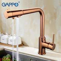GAPPO 1set High Quality Kitchen Sink Faucet Torneira Cold Hot Water Faucet Mixer Tap Purifier Mixer