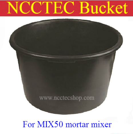 bucket for small mortar mixer MIX50 | NCCTEC barrel for epoxy paint cement mixing machine | 220V 50HZ single phasebucket for small mortar mixer MIX50 | NCCTEC barrel for epoxy paint cement mixing machine | 220V 50HZ single phase