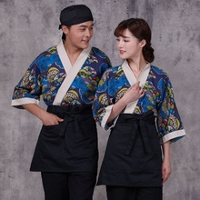 2016 Style chef uniform Japanese service Kimono Restaurant