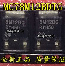 Freeshipping   MC78M12    MC78M12BDTG 8M12BG 8M12BG TO-252 50pcs bt136 bt136s 600e to 252